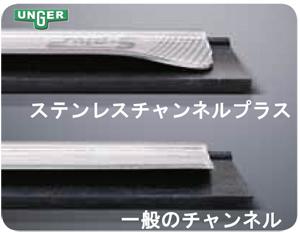 うんがー3.jpg