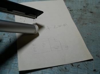 P1010225.JPG