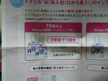 P1020300.JPG