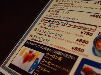 P5022089.JPG