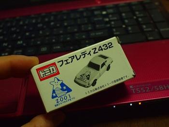 P5292295.jpg
