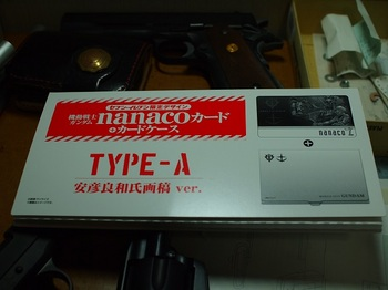 PC023069.JPG