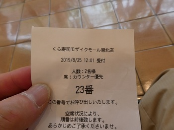 P1001469.JPG