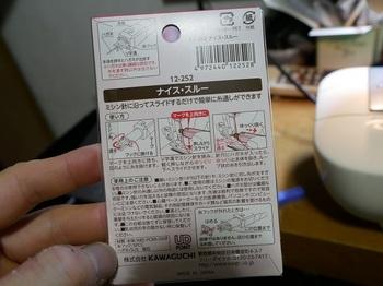 P1020113.JPG