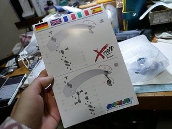 P1020466 - コピー.JPG