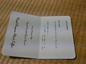 P1120735.JPG
