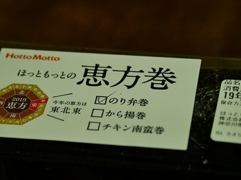 P1130781.JPG