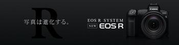 eos-r-wide.jpg
