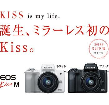 kissM.jpg
