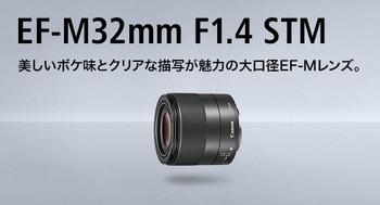 m32.jpg