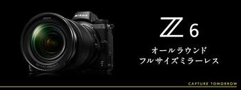 main_01-2.jpg