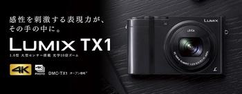 xt1.jpg